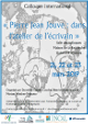 Image Colloque Jouve - Arras 2019